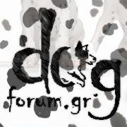 dogforum.gr