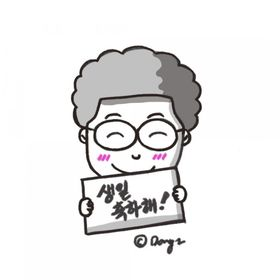 해동 headong(dong2) 김