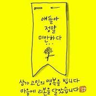 Goo Bonhee