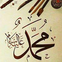 Hanife Alkan