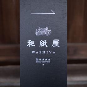 杉原商店 SUGIHARA WASHIPAPER, inc.