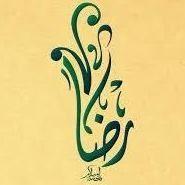 Mohamed Reda (ababoumre) on Pinterest