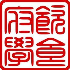 Yinshi