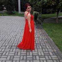 Gabriela Rus