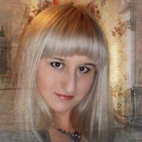 Оксана Кочергина