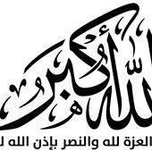 Ali Omen