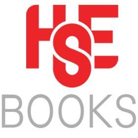 HSE Books