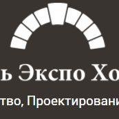 """ООО """"ГК ПЛК"""""""