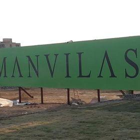 Puri Amanvilas