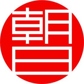 Japanese Language School Asahi Nihongo
