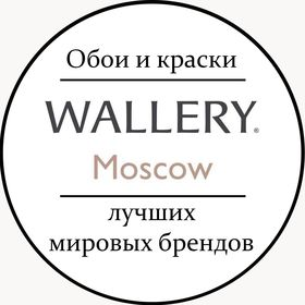 WALLERY.RU