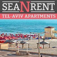 Sea N' Rent Vacation Rentals
