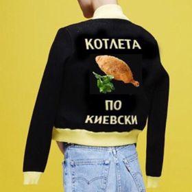 Люся Некрасова