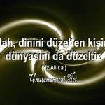 Hatice Çavuşoğlu Öziç