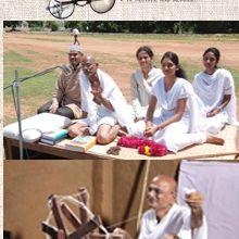 Welcome Back Gandhi