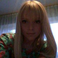 Irina Butze
