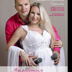 3622e496ff2b Дмитрий Барышев (master radostey) on Pinterest