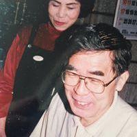 Hitoshi Fujiwara