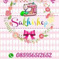 sakhishop
