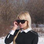 Marina Skater