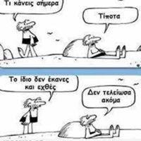 Eyh Avra