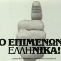 Dimitrios Glyfada