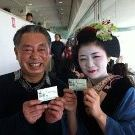 GeishaJapan 舞妓倶楽部