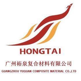 HONGTAI BEST