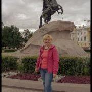 Марина Хоменко