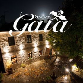Gaia Guesthouse