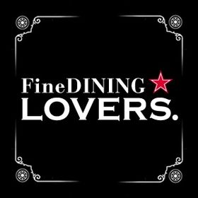 FineDiningLovers (Food, Chefs, Recipes + Fine Dining)