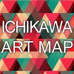市川アートマップ