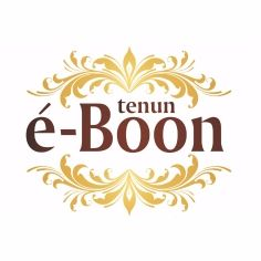 Tenun Eboon