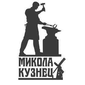 Mikola Kuznec