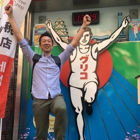 Tomo Narita