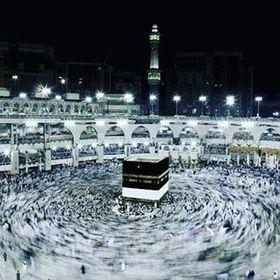 Hajj Umrah Bangladesh