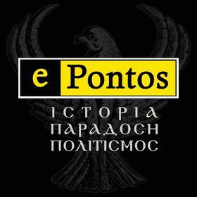 e-Pontos