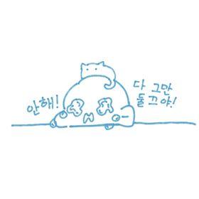 jin _