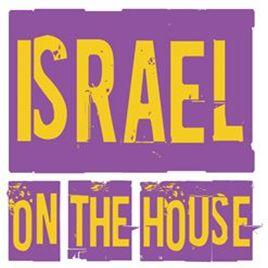 Sachlav Israelonthehouse