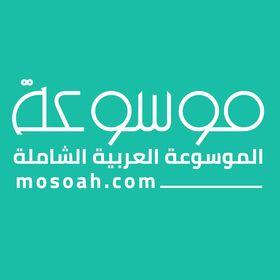 77b1f8ba3 موسوعة دوت كوم (mosoah) on Pinterest