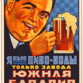 Георгий Волкияннен