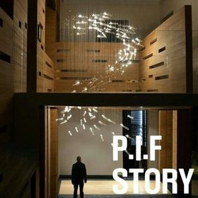 PIF Story
