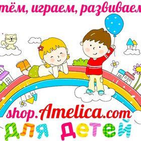 Раннее развитие детей Amelica.com