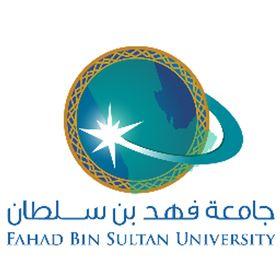 Fahad Bin Sultan University-جامعة فهد بن سلطان