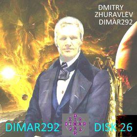 Dimar Juravlev