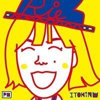 Rie Okada