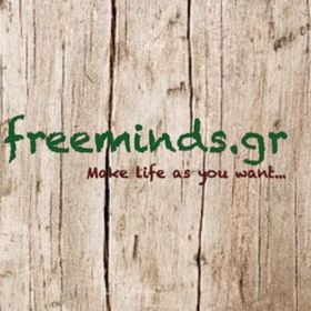 freeminds gr