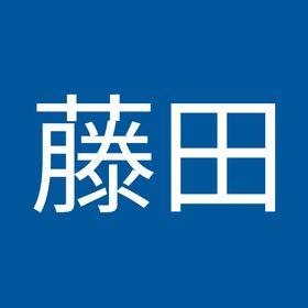 由美子 藤田