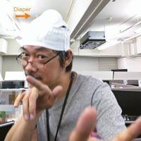 Taku Tanaka