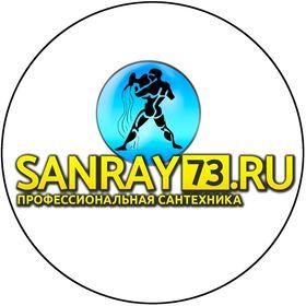 Санрай73 Ульяновск